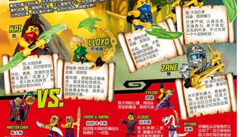 乐高 幻影忍者 Ninjago 狂蟒掠夺者直升机 70746开箱展示(人偶|做工|飞行器|机关|操纵杆)