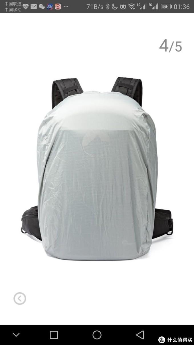 防雨罩在包底部隔层中,一体式防丢(京东展示图)