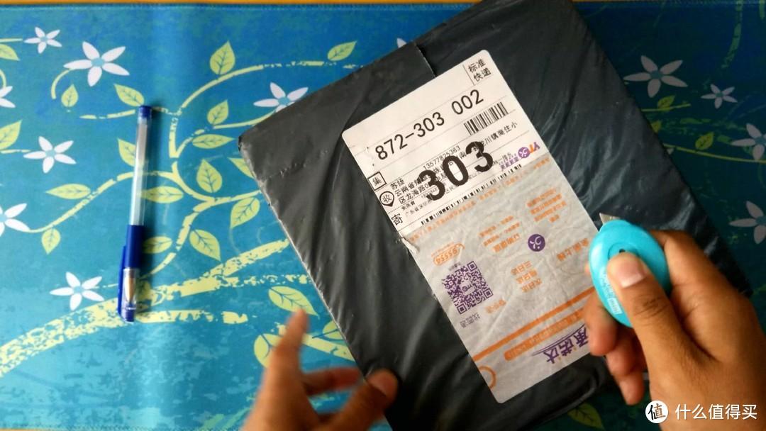 618我买了个九块九的神灯—美的 浅月 LED吸顶灯简单开箱