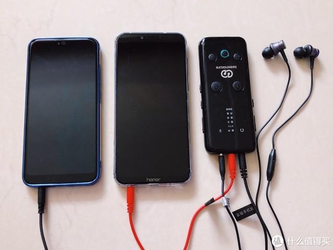 声音界美图秀秀:森然 播吧mini 手机直播声卡轻众测