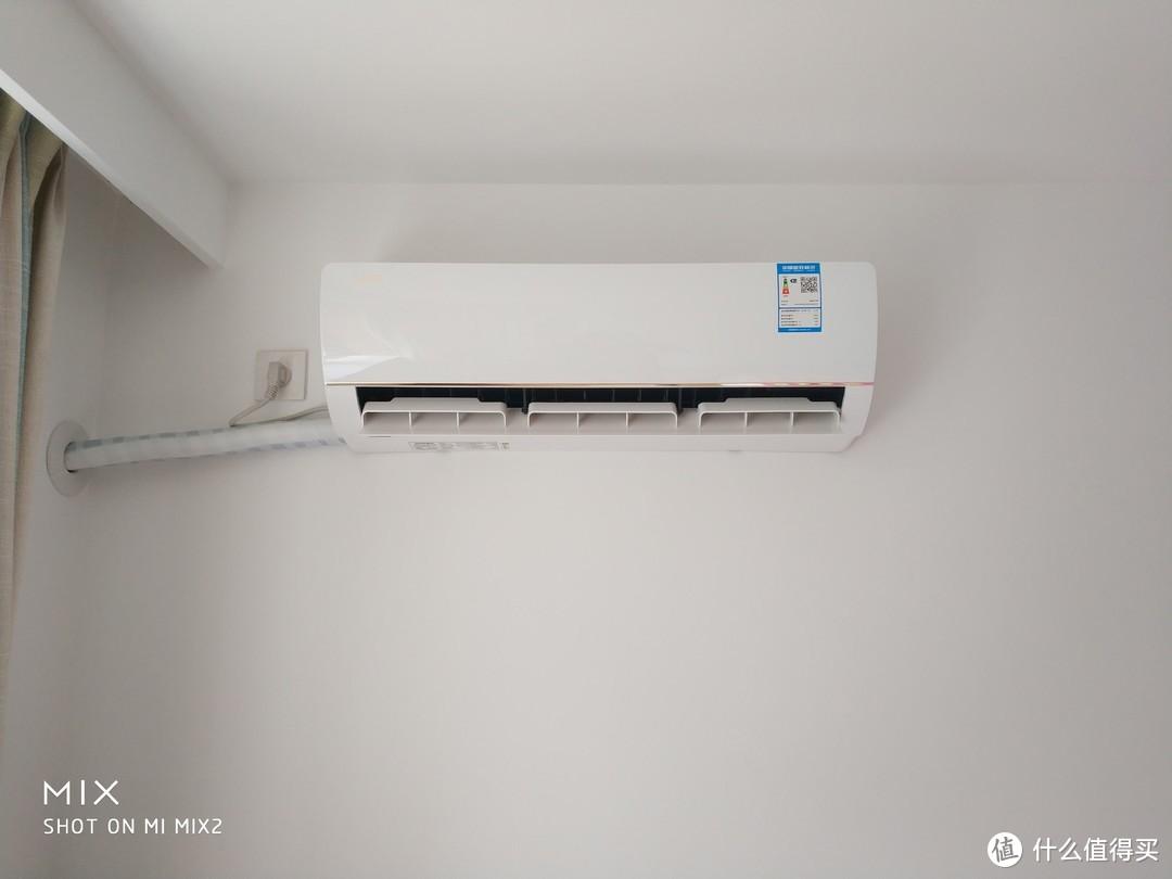 便宜有好货——YAIR 扬子 维纳斯 大1匹一级能效变频空调安装与使用体验