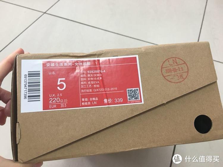 618什么值得买?白菜价购入的国产运动品牌给了我很多惊喜—ANTA 安踏 运动鞋开箱