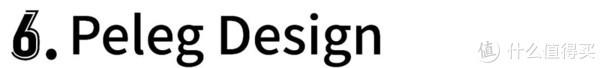 这 6 个设计品牌实在太皮了,我先笑为敬!