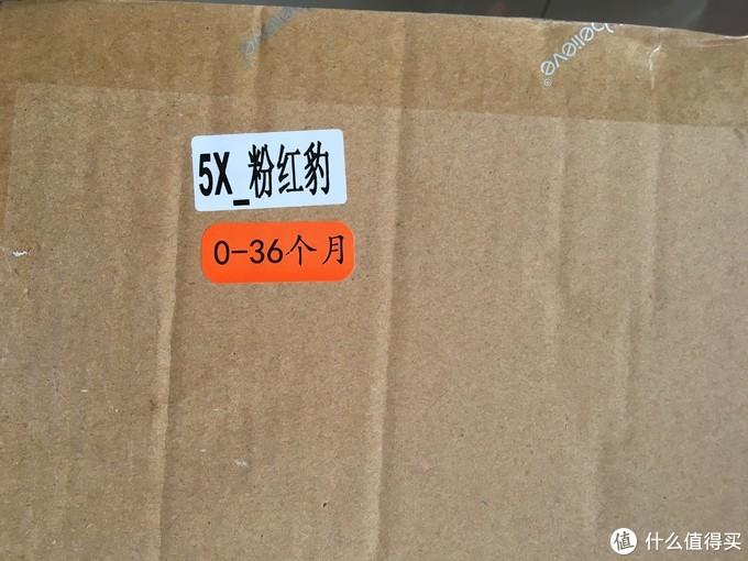 箱子正上方标注了颜色和适用年龄段