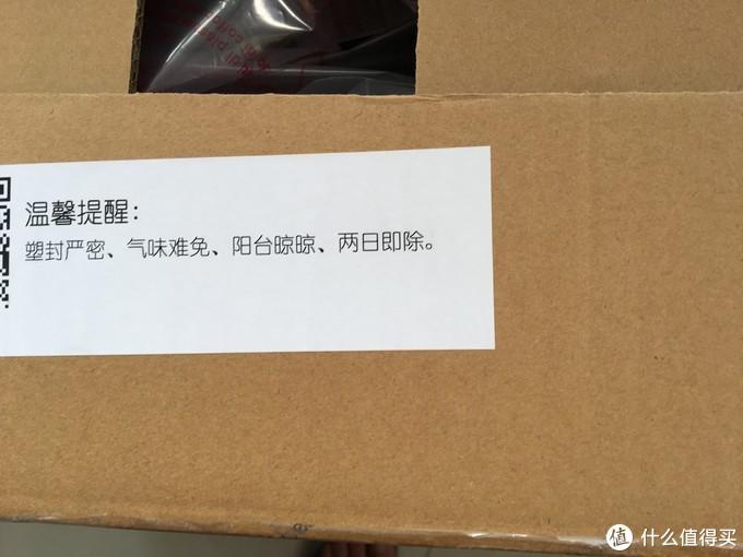 打开箱子,首先就是温馨提示,厂家细节方面做的不错