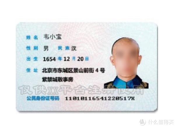 网络时代再无隐私可言?3分钟教你给身份证P水印,防止身份信息泄露冒用!