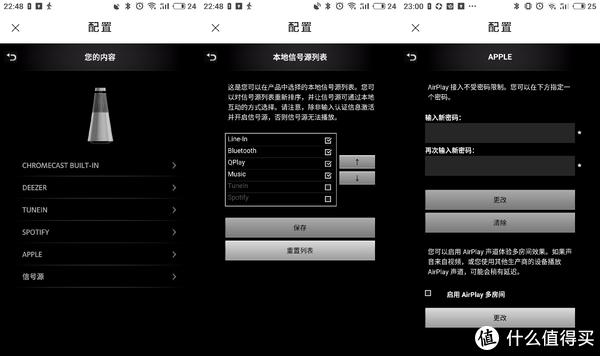 内容及输入源选择