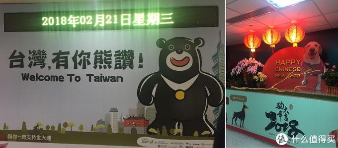 台北11天游记—超震撼的天灯节,1天1个景点的懒散游!