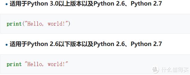 学好Python,升职加薪不带怕的!