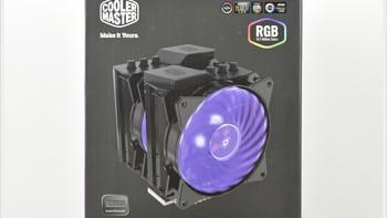 酷冷至尊 MASTERAIR 暴雪T620P 双塔双风扇RGB六热管直触风冷散热器产品展示(本体|扇叶|六热管|正面)