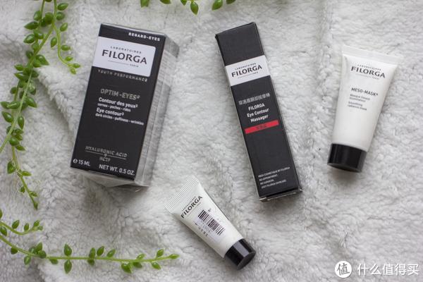 【好物分享】 篇十一:种草—法国医美药妆品牌菲洛嘉试用体验,未完待续