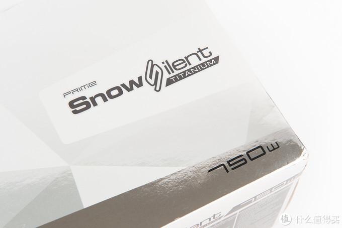 海韵 旗舰雪白 静音加强版 750 PRIME SnowSilent 钛金电源 简单开箱分享