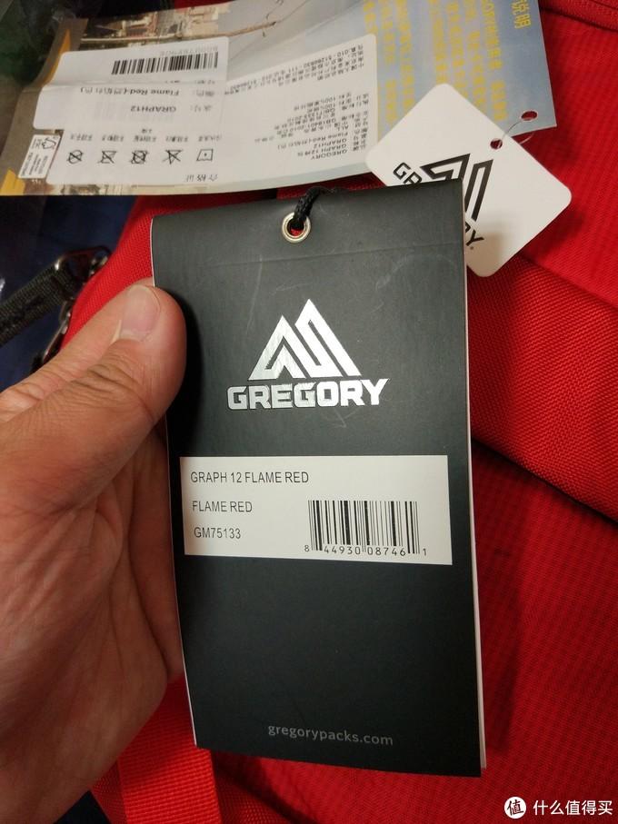 图书馆猿のGregory 格里高利  GRAPH12 12L 邮差包开箱