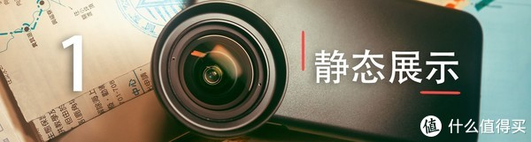 高性价比手机附加广角镜头:酷帕Coolpar 16mm