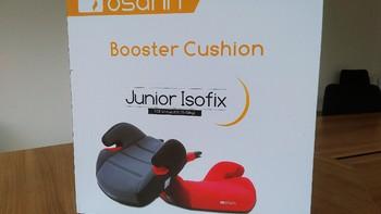 娃的安全交给谁?德国osann欧颂Junior ISOFIX优尼巴巴儿童安全座椅增高垫评测