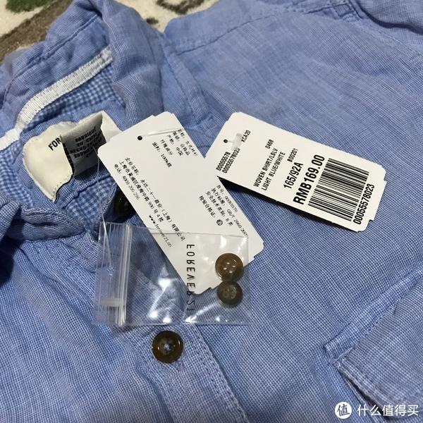 服饰快消品 篇七十一:Forever21全棉女式休闲衬衫
