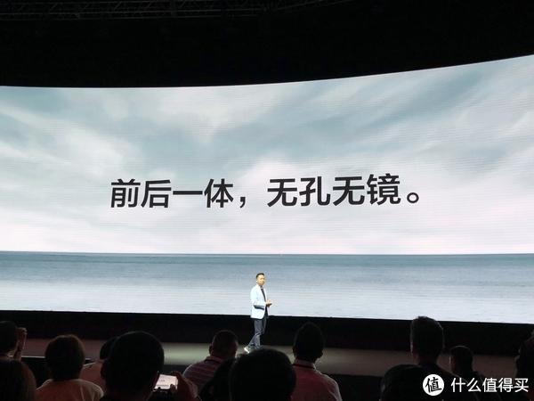 OPPO Find X 中国发布会:3 款机型售价公布,还带来 2 份惊喜