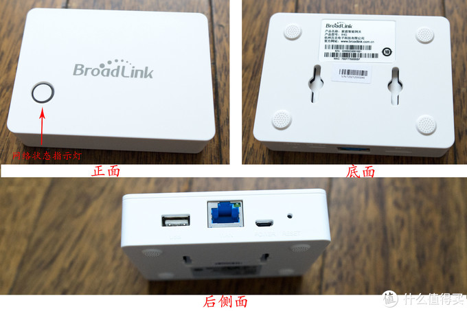 """房屋灯控智能化升级新选择:""""BroadLink· 博联·魔法家全屋智能套装系列""""之""""智能灯控"""""""