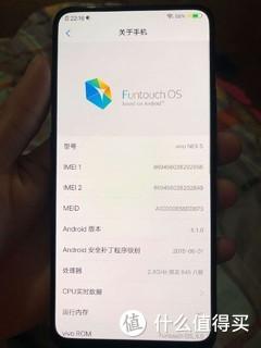 1,显示屏:材质是AMOLED,分辨率确是1080p,和三星S9上的2K屏相对比,屏幕质量差了一大截,这一点vivoNEX做的并不到位,大屏配备1080p屏幕,和4.7屏配备720P屏幕是一个道理,屏幕不算清晰。 2,没有NFC:这个可以说是顶级旗舰手机的标配了,可是他就是没有[哭泣] 3,前摄像头容易坏:一个弹出式的前摄方案,如果垂直着地,vivoNEX的摄像头是多么不堪一击,很难维修。 这也是vivoNEX的一个致命缺点。