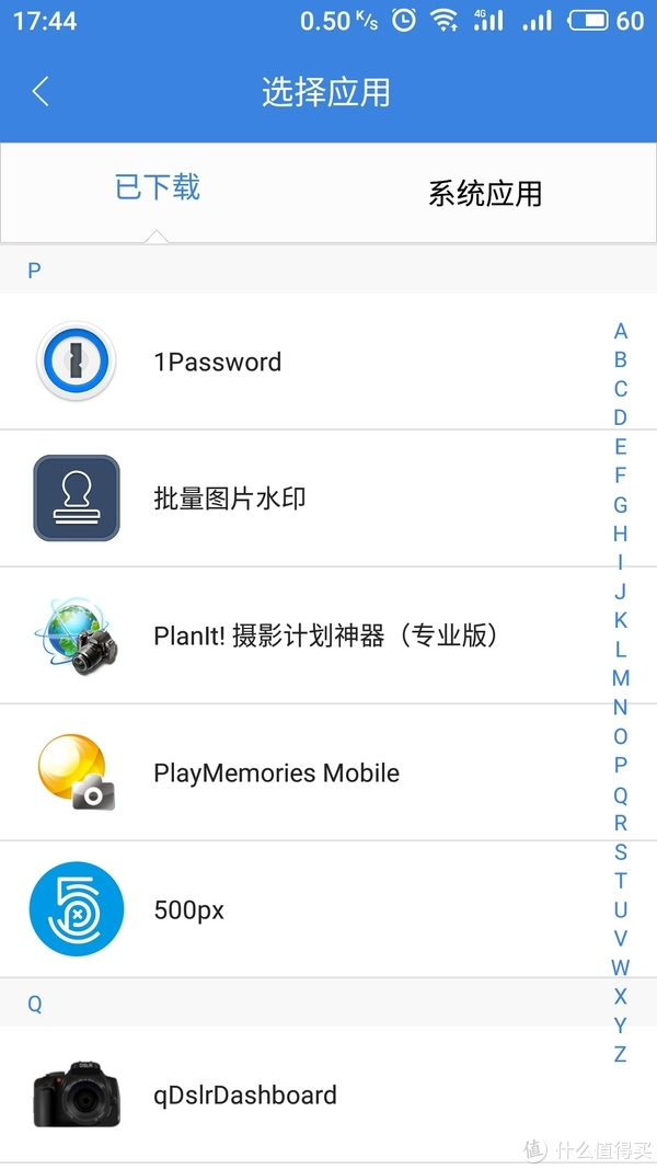 ▲在应用列表中找到PlayMemories Mobile,并打开