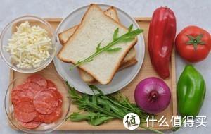 3道能帮你撑场的早餐、出游小餐食~【三文鱼饭团、吐司pizza、鸡蛋沙拉三明治】