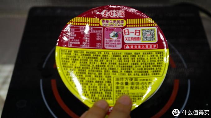 含泪吃完17种方便面,中日韩泰四国方便面大PK,只为寻找最爱的那款