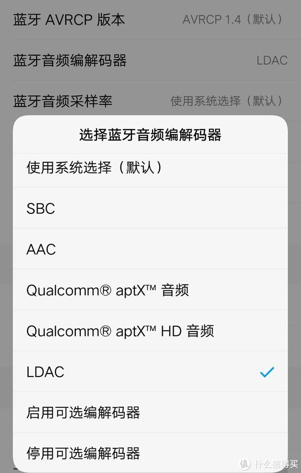 不追随的全面屏——vivo NEX S 高配版详细评测