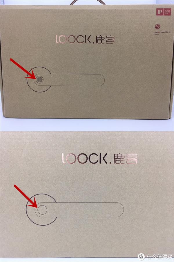 一步开门,使用省心&服务贴心—鹿客T1 pro 指纹锁