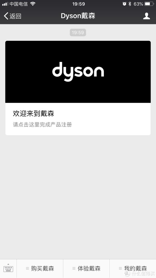 心心念念不舍得买!Dyson V7 Extra 手持吸尘器