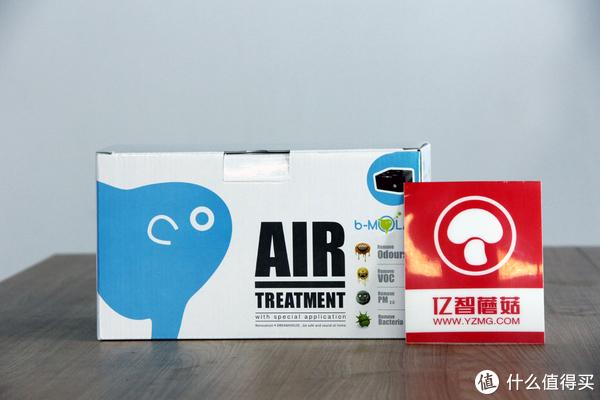 b-MOLA便携式无线空气净化器—贴身小棉袄,时时净化你的周围空气