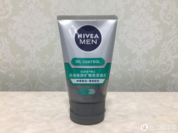 告别油腻大叔从洗护开始!分享8款好用又平价的男士洗护用品