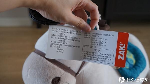 吊牌,北京制造的居然是。成分80%腈纶,20%涤纶,摸上去手感很不错。