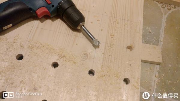 如何自己动手,DIY一张网红实木洞洞板