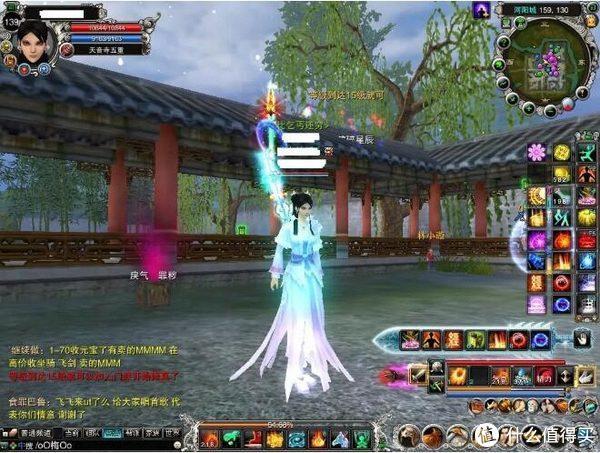 中国游戏为啥全是武侠?!