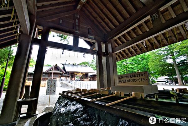 北海道神宫外面的洗手池