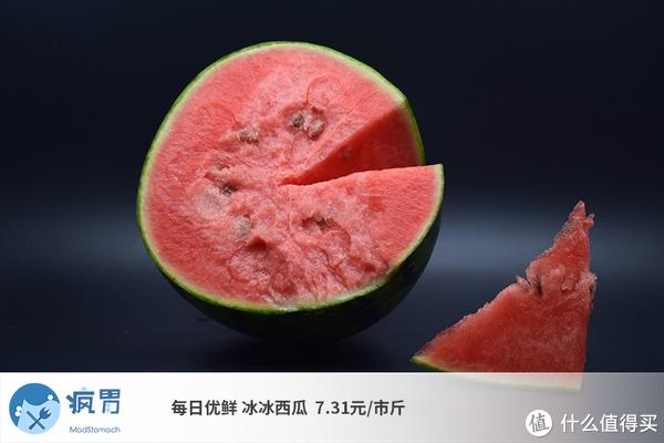 品·测 篇三:吃了14个西瓜的群众:本来生活的同学麻烦进来一下,你们的瓜馊了