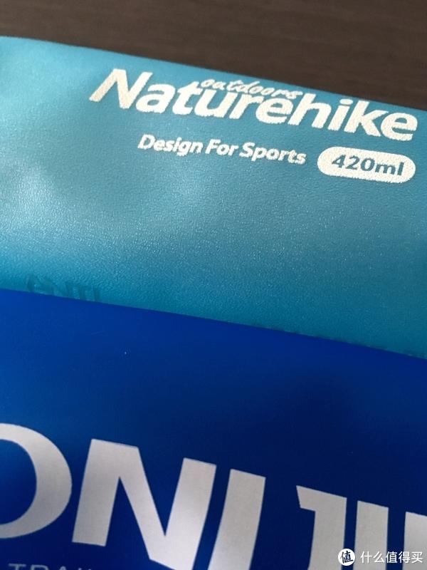 两款软水壶的比较:Naturehike  VS 奥尼捷