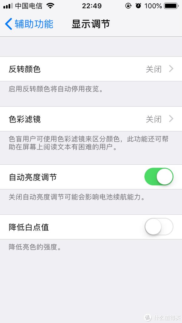 iOS 12beta3 bug 汇总:最后一个不能容忍