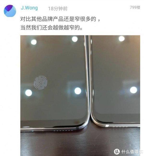 手机数码资讯 篇一:魅族16遭全面曝光,三星S9即视感,网友:让人期待的只有售价?