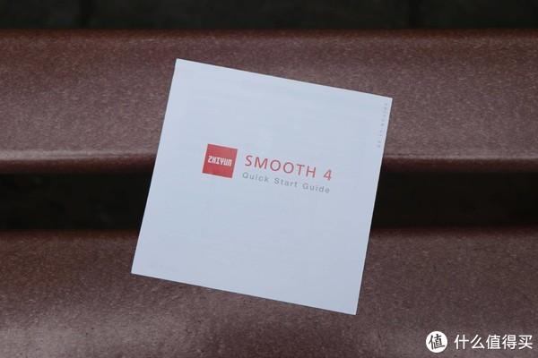 稳字当头,功能强大!智云smooth4手持稳定器的体验测评