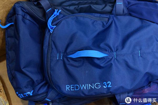 我TM全是包 篇二十:Kelty redwing32背包评测—户外大神变身奶爸包