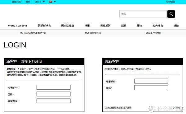 登录注册页面