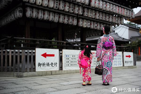 DAY7-变装、八板神社、花见小路、中村楼怀石料理(上)