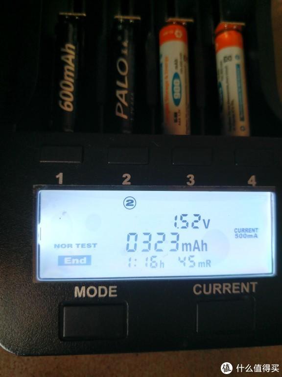 电池测试补充