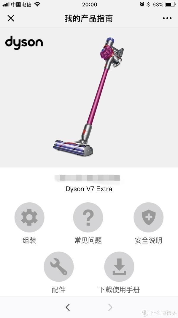 多写原创会中奖 篇一:心心念念不舍得买!Dyson V7 Extra 手持吸尘器