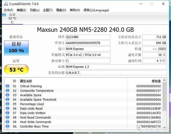 让你的固态硬盘也可以清凉一夏、SSD铝制被动散热片 开箱体验