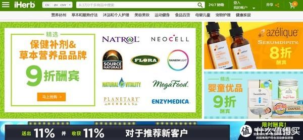 化妆品这样海淘便宜又好用!几大化妆品海淘网站购买攻略