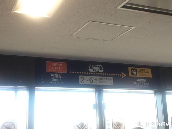 下一站,和歌山! 篇三:如何从关西机场到和歌山(日本飞机+电车出行攻略供参考)