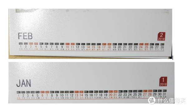 天天向上 篇一:365日的陪伴,富士6英寸台历开箱晒单