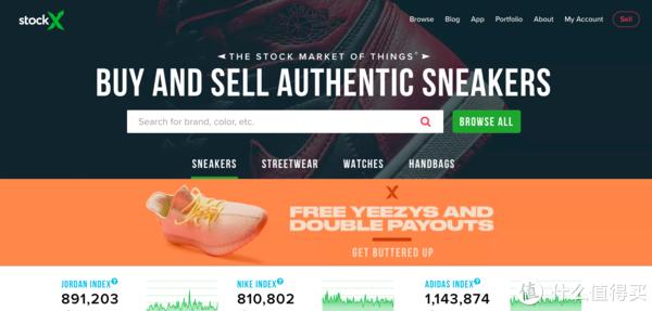 GUA瓜攻略 篇一:STOCKX海淘攻略:像买股票一样购买限量款,我的球衣球鞋必须Fresh!